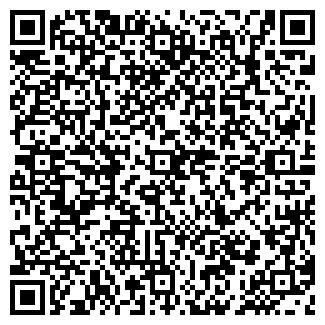 QR-код с контактной информацией организации ПАРАДОКС РА