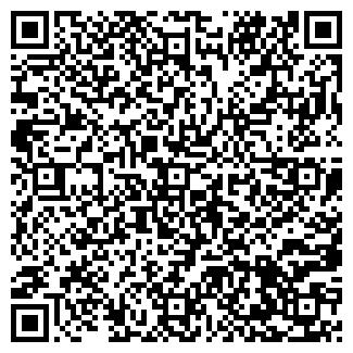 QR-код с контактной информацией организации СТАВДИЗАЙН