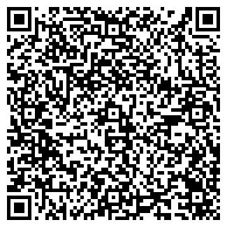 QR-код с контактной информацией организации ПОЛИАКТ ООО