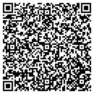 QR-код с контактной информацией организации ЭКСО, ООО