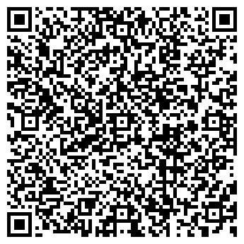 QR-код с контактной информацией организации КАВКАЗИНТЕРПРЕСС, ООО