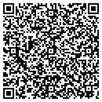 QR-код с контактной информацией организации ЮРКИТ, ООО