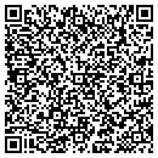 QR-код с контактной информацией организации ПРЕССА, ЗАО
