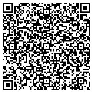 QR-код с контактной информацией организации АЛЛО-2