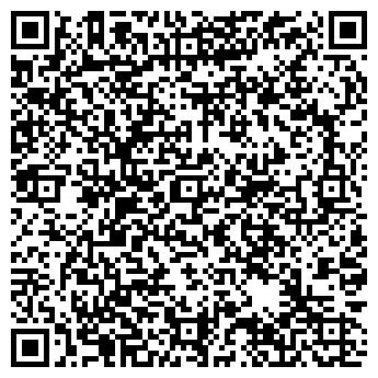 QR-код с контактной информацией организации АРТ-ТЕКС СТУДИЯ