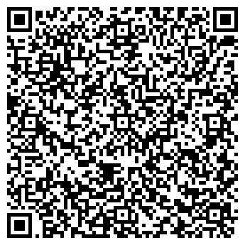 QR-код с контактной информацией организации ВОСХОД-КП ИПФ