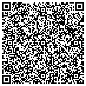 QR-код с контактной информацией организации ПРОСПЕКТ ДИЗАЙН МОДИНГ ЦЕНТР