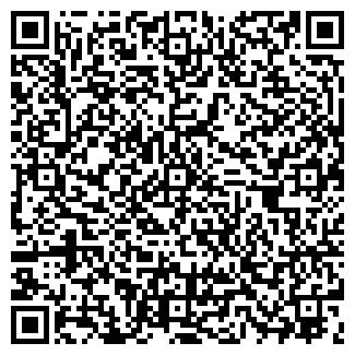 QR-код с контактной информацией организации СМЕХНОВ А.