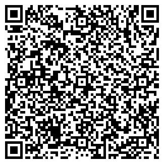 QR-код с контактной информацией организации СТАВРОПОЛЬЕ