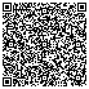 QR-код с контактной информацией организации РАЙИСПОЛКОМ ПОСТАВСКИЙ