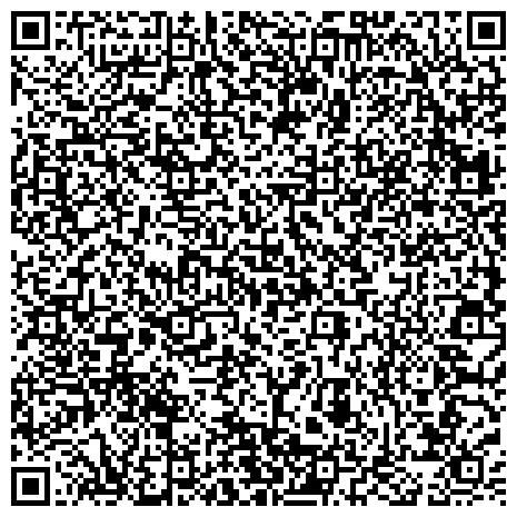 QR-код с контактной информацией организации КРАЕВОЙ СТАВРОПОЛЬСКИЙ РАДИОТЕЛЕВИЗИОННЫЙ ПЕРЕДАЮЩИЙ ЦЕНТР