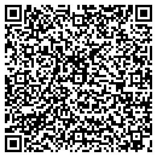 QR-код с контактной информацией организации МОДЕМ, ЗАО