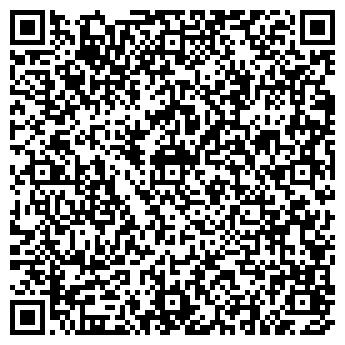 QR-код с контактной информацией организации ССКВ-КАНАЛ АТВ+ТВ6