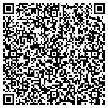 QR-код с контактной информацией организации РАССВЕТ ПОСТАВСКИЙ ДКУАСП