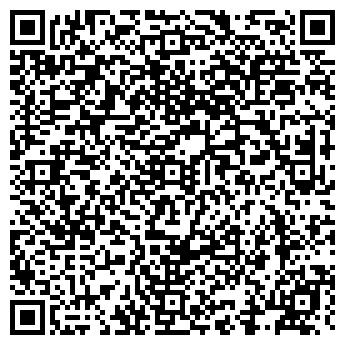 QR-код с контактной информацией организации СТУДИЯ ТЕЛЕВИДЕНИЯ