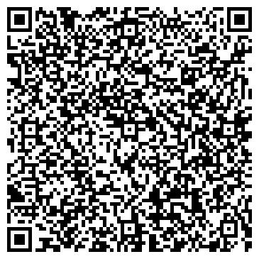 QR-код с контактной информацией организации «А-Принт»