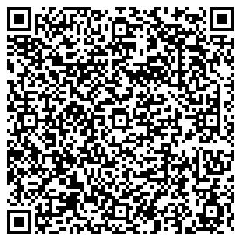 QR-код с контактной информацией организации КРАЕВАЯ ТИПОГРАФИЯ