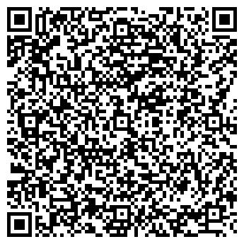 QR-код с контактной информацией организации «Дизайн-студия Б»