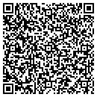 QR-код с контактной информацией организации РУПС ПОСТАВСКИЙ