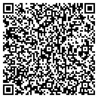 QR-код с контактной информацией организации ГЕРМАСТ И К