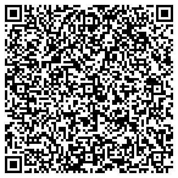 QR-код с контактной информацией организации ТАМАРА САЛОН-ПАРИКМАХЕРСКАЯ