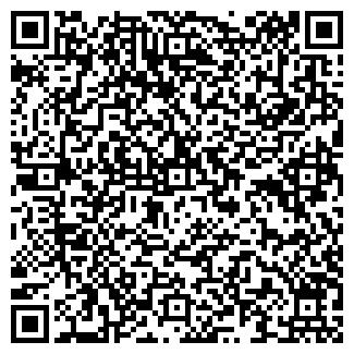 QR-код с контактной информацией организации ШАЛ