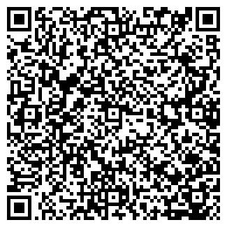 QR-код с контактной информацией организации ШИРКЕТ-АЛИ