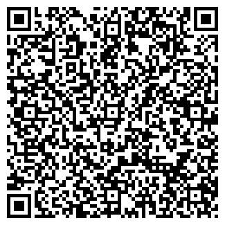 QR-код с контактной информацией организации ЭЛЕГАНТ НОУ