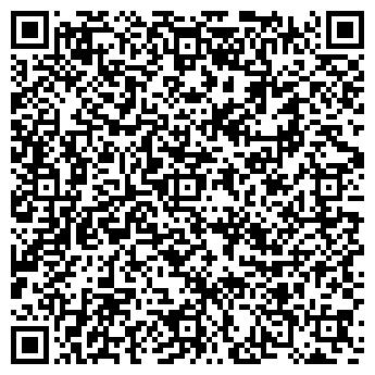 QR-код с контактной информацией организации МОЛОДОСТЬ ЛТД, ООО