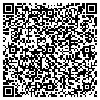 QR-код с контактной информацией организации ВЕЛОНДА, ООО