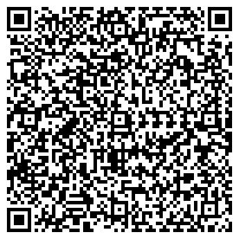 QR-код с контактной информацией организации КАПРИЗ АТЕЛЬЕ