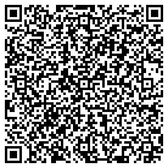 QR-код с контактной информацией организации СТИЛЬ ЧП ЖЕРДЕЕВА Н.В.