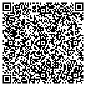 QR-код с контактной информацией организации № 3 ПРАЧЕЧНАЯ