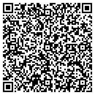 QR-код с контактной информацией организации № 5 ПРАЧЕЧНАЯ
