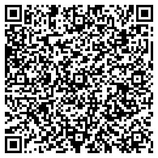 QR-код с контактной информацией организации БЕЛИЗНА