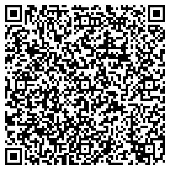 QR-код с контактной информацией организации СТАВМОНТАЖНАЛАДКА, ООО