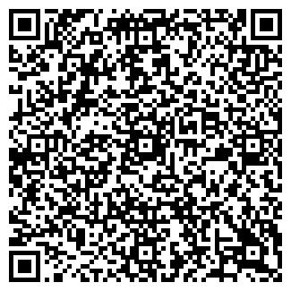 QR-код с контактной информацией организации БОССМЕД