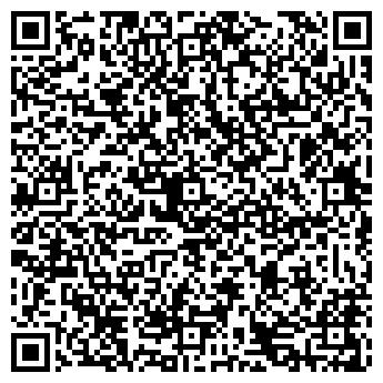 QR-код с контактной информацией организации ГЕЛИСХАНОВ Т. С., ЧП