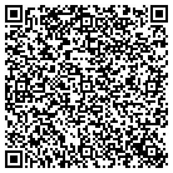 QR-код с контактной информацией организации СТРОЙДЕТАЛЬ-6