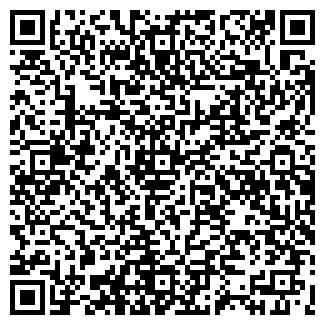 QR-код с контактной информацией организации ЛУЧ-СТ
