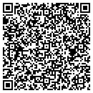 QR-код с контактной информацией организации СТАВРОПОЛЬМОНТАЖПРОЕКТ