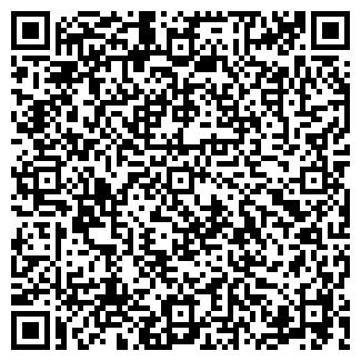 QR-код с контактной информацией организации ЦДР