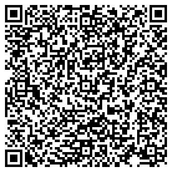QR-код с контактной информацией организации БЕЙРЮМОВ М. Г.