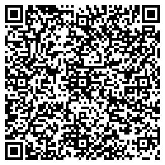 QR-код с контактной информацией организации СТАВБЫТСЕРВИС