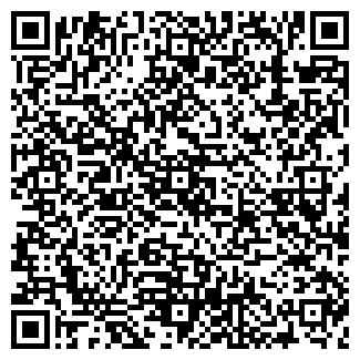 QR-код с контактной информацией организации ТЕХСЕРВИС-2000