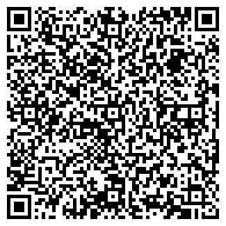 QR-код с контактной информацией организации ФАУН СМУП