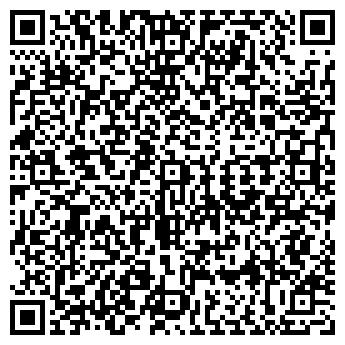 QR-код с контактной информацией организации КЛИНИНГ-КОНТРОЛЬ