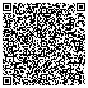QR-код с контактной информацией организации МАРТ-РОСМЕТ, ООО