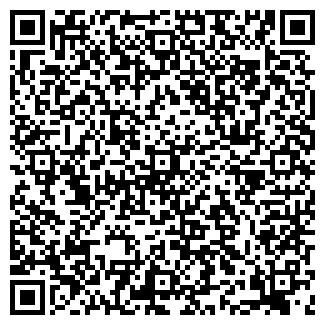 QR-код с контактной информацией организации ВОЛЬФРАМ