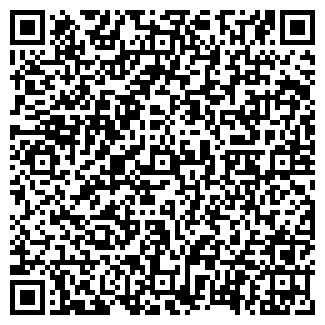 QR-код с контактной информацией организации ЭЛЬБРУСТУРИСТ